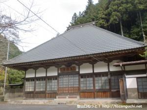 高源寺(高水三山)