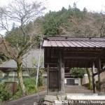 高源寺の山門から本堂を見る