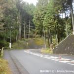 都道193号線の榎峠にある青梅丘陵のハイキングコース入口