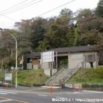 日向和田駅(JR青梅線)
