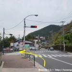 国道411号線の日向和田駅の交差点