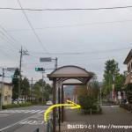都道45号線の梅の公園入口の交差点