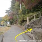 永山総合グラウンドの下の階段入口