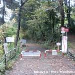 青梅丘陵のハイキングコース入口