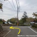 青梅鉄道公園前の十字路