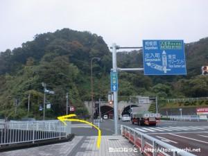 国道411号線の東京サマーランド前の交差点
