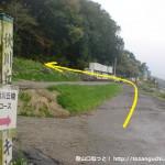 秋川丘陵のハイキングコースの入口からハイキングコースを見たところ