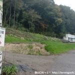秋川丘陵ハイキングコースの登山口にアクセスする方法