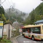 つるつる温泉バス停(西東京バス)