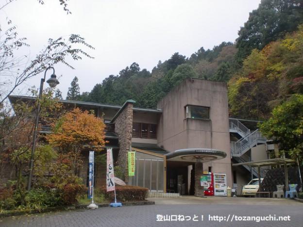 つるつる温泉(武蔵五日市)