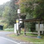 松尾バス停(西東京バス)