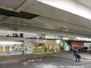 千駄ヶ谷駅(JR中央線)