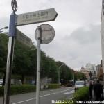 千駄ヶ谷駅前の車道