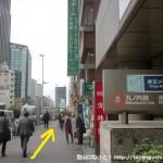 東京メトロ丸の内線の西新宿駅1番出口から中野方面に進む