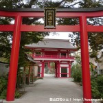 成子天神社の参道にある朱の鳥居