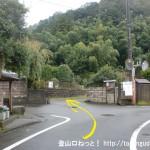 滝山城跡の西側の入口の手前