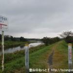 JR東秋留駅から滝山城跡に行く途中の土手道(未舗装部分)の始まり