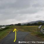 JR東秋留駅から滝山城跡に行く途中の土手道