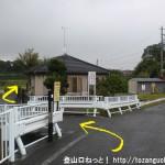JR東秋留駅から滝山城跡に行く途中に架かる東秋川橋を渡ったらすぐに左折しさらに左の脇道(土手道)に入る