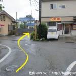 JR東秋留駅から滝山城跡に行く途中の住宅街の路地