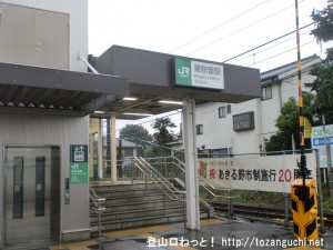 JR東秋留駅(JR五日市線)