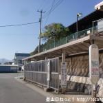 藤野駅バス停(津久井神奈交バス)