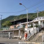 JR藤野駅(JR中央線)
