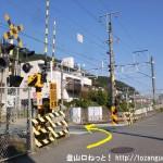 JR藤野駅東側にある踏切