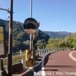小河内神社バス停(西東京バス)