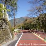 三頭山登山口に行く途中の奥多摩周遊道路
