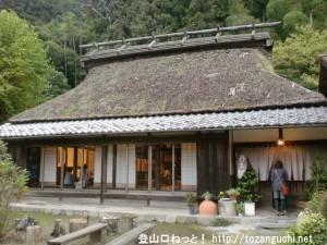 古里の丹三郎屋敷
