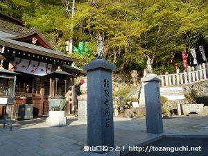 犬山市の寂光院(継鹿尾山登山口)