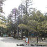 八曽山の登山口 もみの木駐車場にバスでアクセスする方法