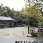 道樹山・弥勒山の登山口 細野キャンプ場と植物園のアクセス方法