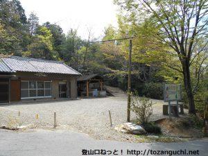 細野キャンプ場(春日井市)