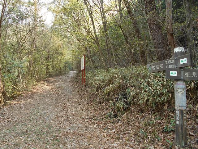 岩巣山の北側の登山口(東海自然歩道入口)