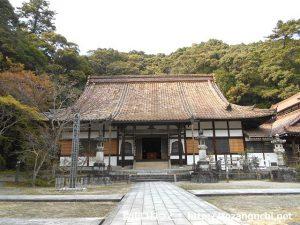 雲興寺(愛知県瀬戸市)