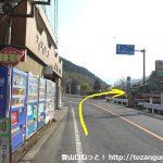 小沢橋バス停横の橋を渡る