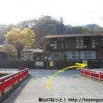 小沢橋バス停横の橋をわたってT字路を右折