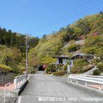 小鹿野町の地蔵寺前