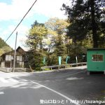 尾ノ内渓谷入口バス停横のT字路を山側に入る