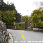 尾ノ内渓谷氷柱入口前の林道