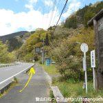 坂本バス停から国道299号線を志賀坂峠方面に進む