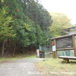 両神山の坂本コース登山口