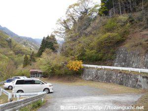 日向大谷口の300mほど手前にある登山者用駐車場