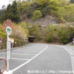 日向大谷口バス停(小鹿野町町営バス)