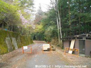 両神山の白井差新道コースの登山口