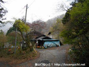 両神山の白井差新道コースの登山口の入山受付のある民家