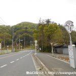松井田バス停(西武観光バス)