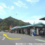 三峰口駅前の車道を西へ